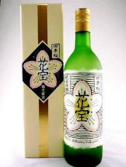 画像1: 純米大吟醸 四季桜 花宝 720ml
