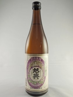 画像1: 吟醸 火入れ 旭興 (昭和の吟醸酒) 720ml