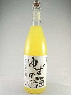 画像1: 外池酒造 平成山 ゆずのお酒 1800ml