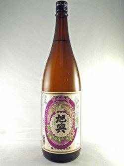 画像1: 吟醸 火入れ 旭興 (昭和の吟醸酒) 1800ml