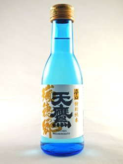画像1: 特別純米酒 天鷹 瑞穂の郷 180ml