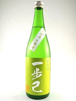 画像1: 純米無濾過生原酒 『一歩己(いぶき)』 東豊国 720ml