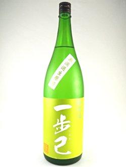 画像1: 純米無濾過生原酒 『一歩己(いぶき)』 東豊国 1800ml
