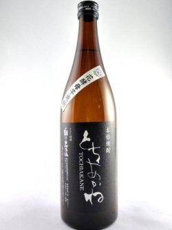 画像1: 芋焼酎 花酵母仕込み とちあかね【白相酒造】 720ml