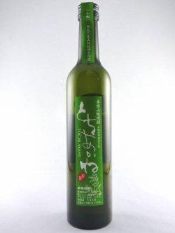 画像1: 【日光二荒山神社中宮祠産】山椒使用 とちあかね【白相酒造】 500ml