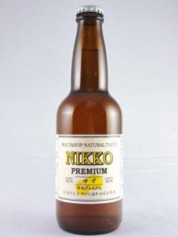画像1: 日光プレミアム 柚子ビール(栃木マイクロブルワリー) 330ml