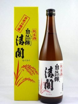 画像1: 純米酒 自然醸 清開 720ml