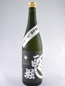 画像1: 純米生原酒 袋しずくどり 西堀酒工房 720ml