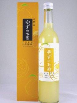 画像1: 外池酒造 平成山 ゆずのお酒 500ml